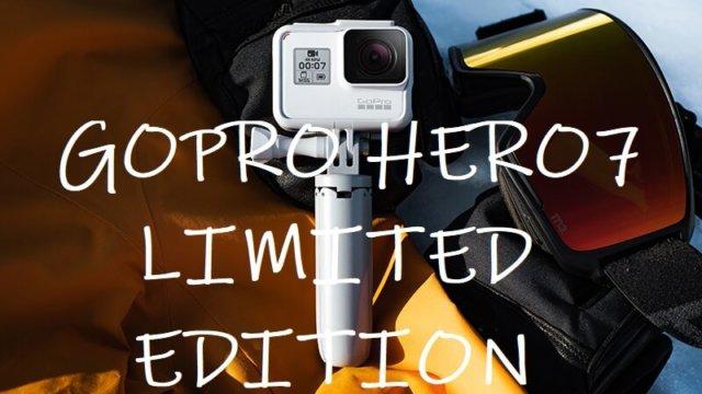 GoPro HERO7 Black DuskWhite